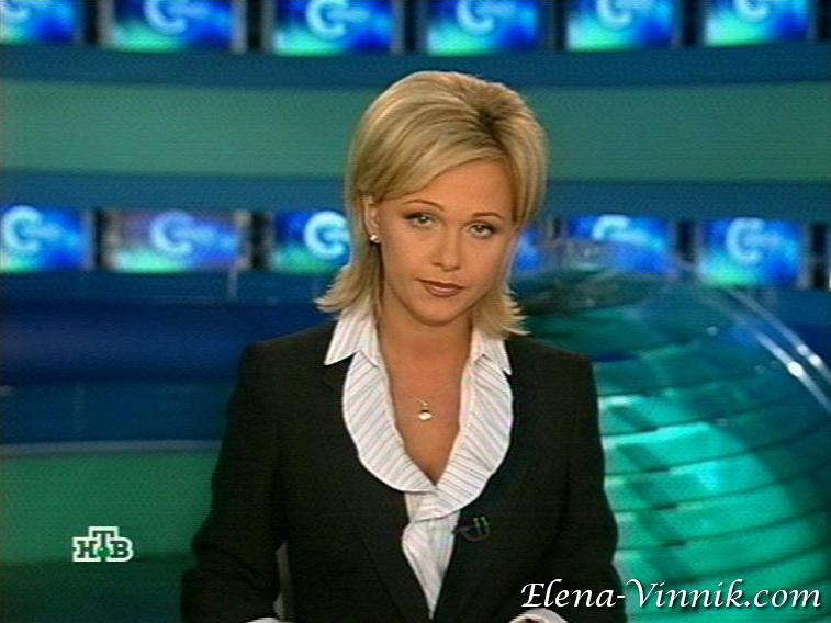 Ведущая новостей на первом канале елена винник беременна 55